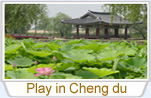 PLAY IN CHENGDU